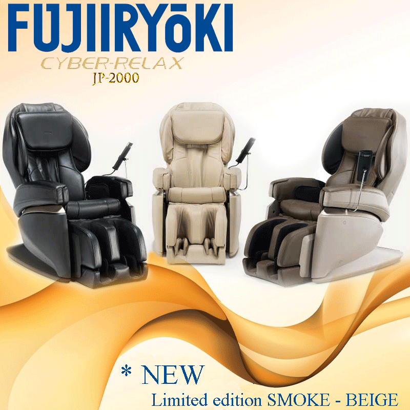 Features of the Fujiiryoki JP-2000 massage chair