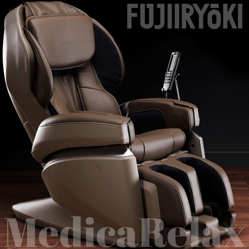 The new Fujiiryoki Cyber-Relax JP-2000